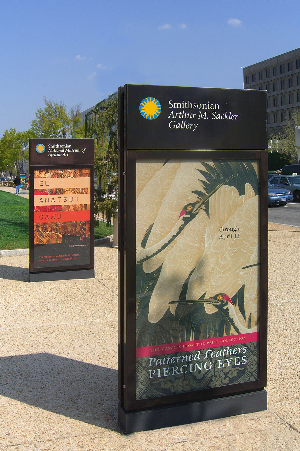 Smithsonian photo